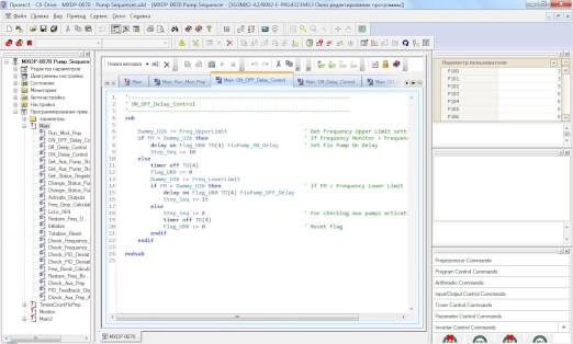 inverter optimization 2 prod